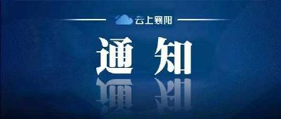 """""""科创先锋队•创新追梦人""""双十佳评选开始啦!"""