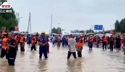 【鄂豫同心】襄阳蓝天救援队赶赴河南郑州运送物资开展救援