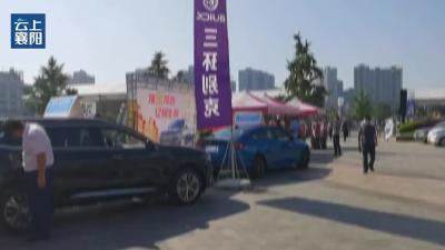 买车看车,就到襄阳广电车展!