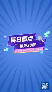 10月23日热点新闻   湖北疾控发布紧急提示!
