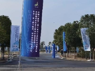 """3省22市高手襄阳论""""剑""""!第三届汉江流域技能大赛26日开赛"""