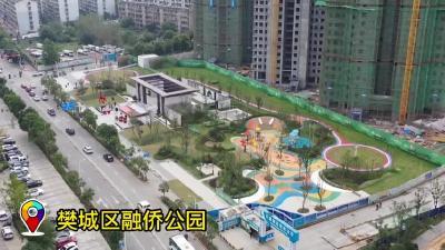 大手笔!这个城区打造居民专属的街心公园