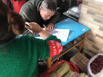 昭明台社区开展家庭防灾减灾能力入户调查