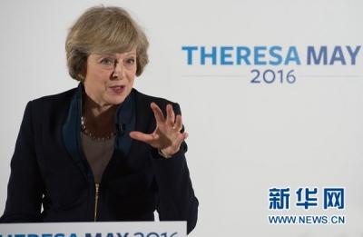 特雷莎·梅当选英国保守党新党魁