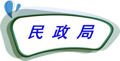 举报:青石镇张畈村村干乱作为(未处理)