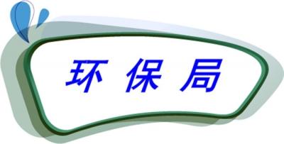 投诉:蕲州恒丰渔场投肥养鱼影响村民用水安全(未处理)