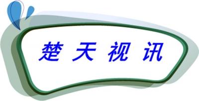 咨询:县有线网络公司是否涉嫌强制销售高清机顶盒(未处理)