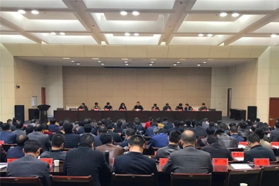 詹才红主持召开县政府第一次全体(扩大)会议