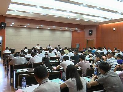 县纪委组织业务培训推进大数据监督检查