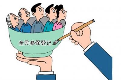 蕲春县人社局正式启动全民参保登记入户调查工作