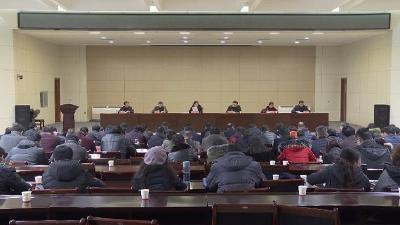 县委召开全县宣传思想工作会议