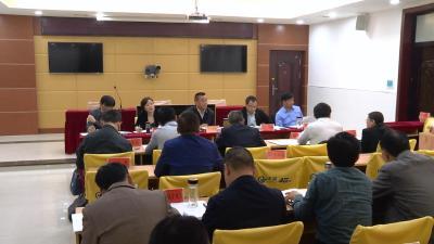 詹才红主持召开十七届县政府常务会第41次会议