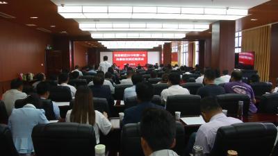 河西新兴工业区启动2019年第一批房屋征迁工作
