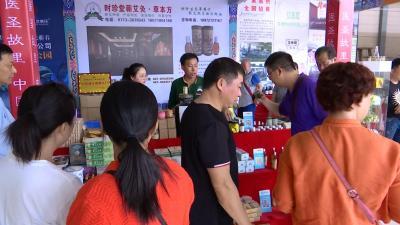 时珍堂生物科技:提高蕲艾品质 增强市场竞争力