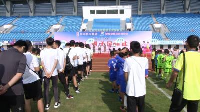 青少年足球比赛在奥体中心开赛