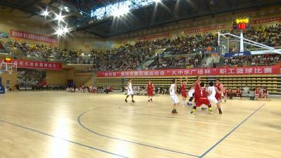 蕲春代表队夺得职工篮球赛冠军