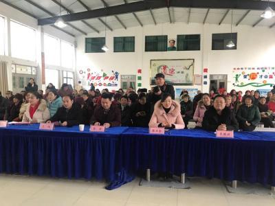 漕河镇枫树林社区主办《2020年春节联欢晚会》