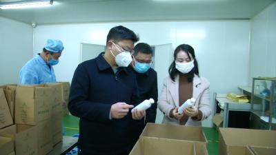 全县四家涉艾企业投入生产消毒产品