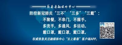 蕲春县教育局  关于中小学疫情防控期间组织开展网络教学的实施方案