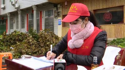 """漕河镇枫树林社区落细落实""""四类人员""""排查工作"""