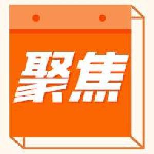 @黄冈人,职等你来,企业开始招聘啦!