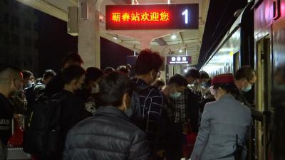 视频  新闻特写:开往春天的列车