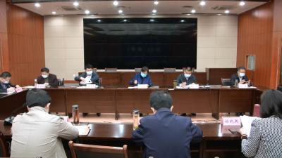视频  赵少莲主持召开县疫情防控指挥部指挥长会议