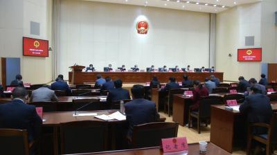 视频  县第十七届人大常委会召开第23次会议