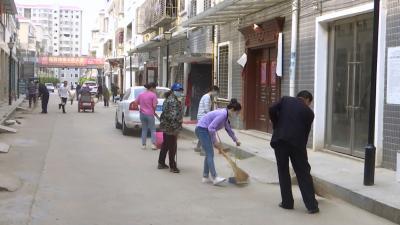 视频丨赤东镇爱国卫生运动全覆盖