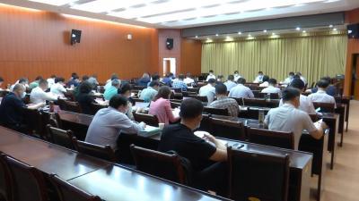 视频丨县委农村工作领导小组暨实施乡村振兴战略领导小组第一次会议召开