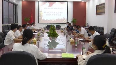视频丨县司法局:法律服务进企业