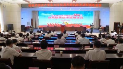 视频丨我县举行庆祝中国共产党成立99周年暨抗疫先进事迹报告会