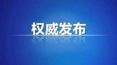 """刘雪荣:紧急落实""""三险四保"""" ,全力确保安全度汛"""
