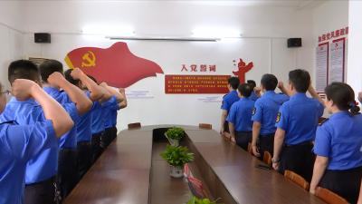 视频丨县城管执法局党员干部在抗疫一线践行初心使命