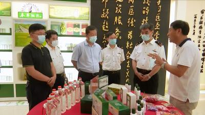 视频丨武汉海关指导蕲春外贸出口工作