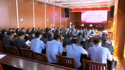 视频丨县委专项巡视巡察县人民法院