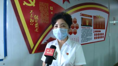 视频丨吕玲:在抗疫攻坚战中发挥先锋作用