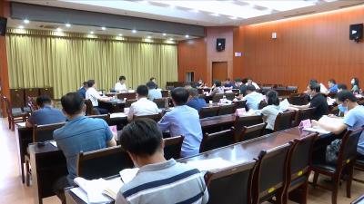 视频丨赵少莲主持召开疫情防控指挥部指挥长会议