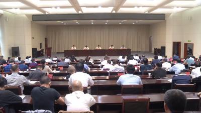 """视频丨全县质量大会:树立质量共治观念  构建""""大质量""""工作格局"""