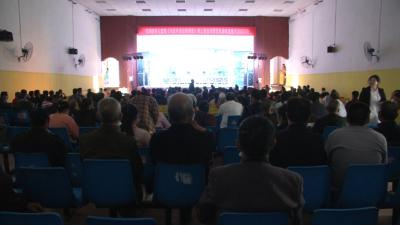 """视频丨张榜镇开展""""十进十建""""廉政文艺汇演"""