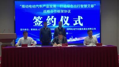 视频丨漕河城区将建三座充电站