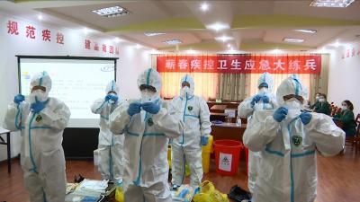 视频丨县疾控中心开展疫情防控应急演练