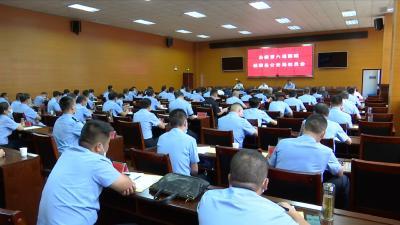 视频丨县委巡察县公安局