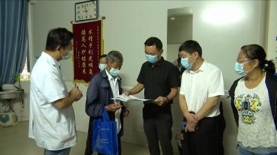 视频丨县残联启动公益活动  白内障患者可免费筛查和手术
