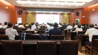 视频丨我县组织收看全国政协宣讲团在湖北宣讲报告会