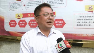 视频丨袁胜洪:文明好家风  好人好干部
