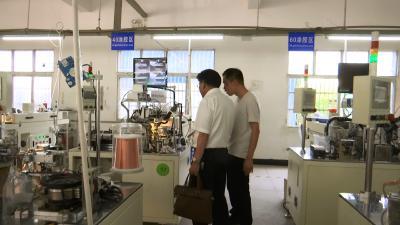 视频丨刘河:支持企业有温度  服务企业零距离