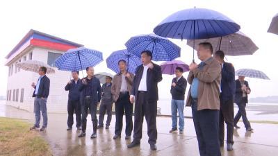 视频丨省水利厅调研水利补短板项目建设