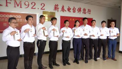 视频丨县纪委监委党员干部诵读《习近平谈治国理政》第三卷