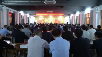 视频丨刘河镇干部夜校持之以恒